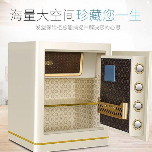 保險櫃家用小型45cm指紋密碼保險箱全鋼防盜辦公入墻保管箱柜 DJ162