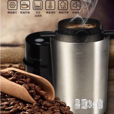 【618購物狂歡節】咖啡機研磨一體全自動便攜式磨豆電動家用手磨杯現磨器 CJ2296