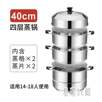 大蒸鍋大號家用超大特大號40cm饅頭的商用蒸籠加厚不銹鋼鍋大容量 DJ12635