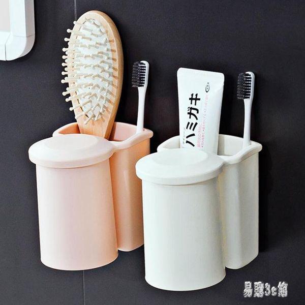 【618購物狂歡節】日式牙刷杯 家用洗漱杯壁掛免打孔牙具座 掛墻式牙杯漱口杯套裝 CJ6062