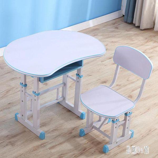 【618購物狂歡節】兒童書桌 簡易學習桌簡約家用小學生寫字桌椅套裝書柜組合女孩男孩 aj1757