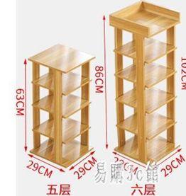 鞋架簡易家用多層經濟型防塵木鞋架門口鞋架省空間鞋柜多功能鞋架TT3553