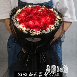 【618購物狂歡節】玫瑰花束生日求婚情人節畢業禮物送女友表白仿真假花香皂花禮盒 CJ2779