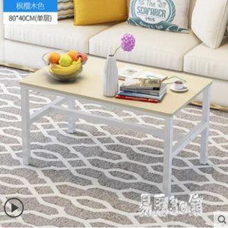 茶幾簡約現代經濟型小戶型矮桌創意咖啡桌客廳沙發邊幾角幾帶抽屜 aj5095