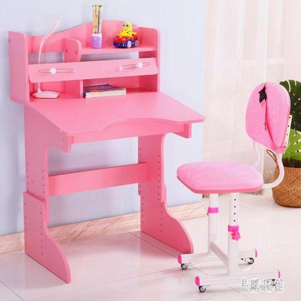 【618購物狂歡節】學習桌兒童書桌 簡約家用課桌小學生寫字桌椅套裝書柜組合男孩女孩 aj1756