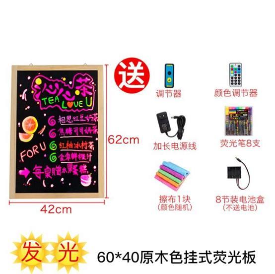 【618購物狂歡節】LED熒光板發光小黑板熒光板廣告板可懸掛式led版電子熒光屏手寫黑板廣告牌