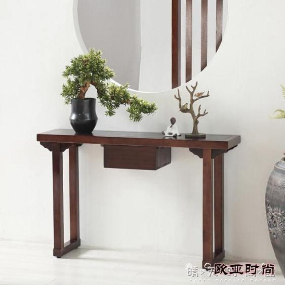 【618購物狂歡節】新中式純實木玄關桌玄關台條案現代簡約玄關櫃長條供桌靠牆邊幾桌