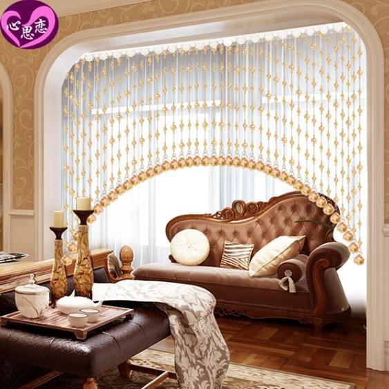 【618購物狂歡節】珠簾水晶珠簾隔斷簾門簾客廳臥室衛生間玄關屏風裝飾成品掛簾子免打孔