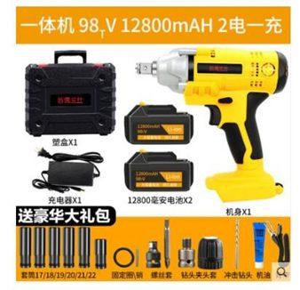 電動扳手鋰電架子工無刷電板手木工充電沖擊扳手套筒風炮全館特惠限時促銷