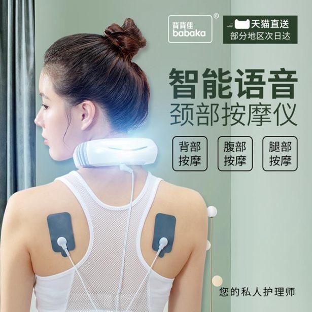 【618購物狂歡節】脊椎按摩背背佳頸椎按摩器肩頸部按摩儀多功能脖子電動揉捏家用智能護頸儀全館特惠限時促銷
