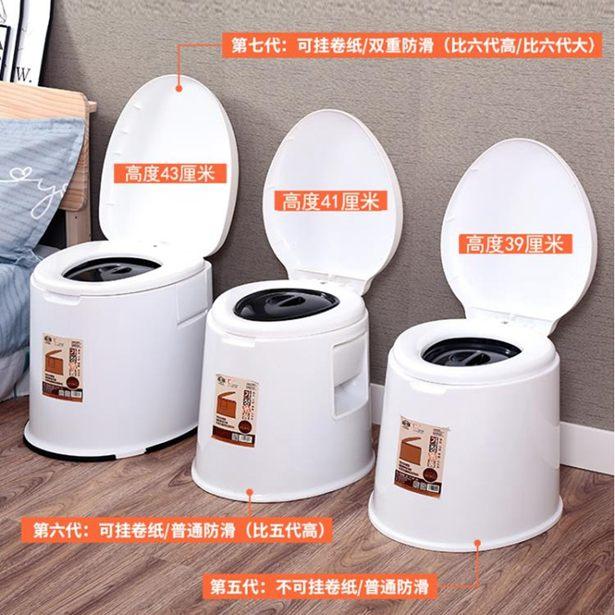 老人坐便器孕婦行動馬桶老年人坐便椅成人便攜家用塑膠座便器防臭全館促銷限時折扣