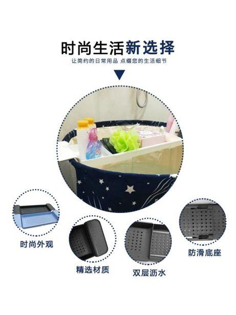 衛生間浴缸架多功能洗澡收納架可伸縮防滑塑膠架泡澡置物架全館促銷限時折扣