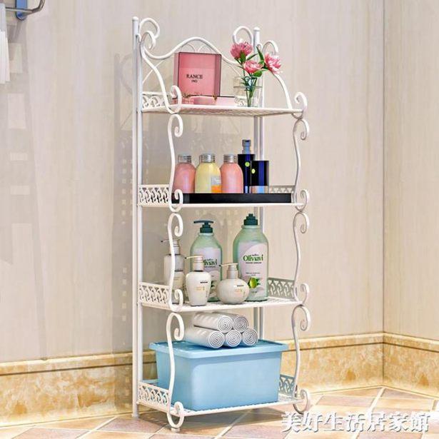 鐵藝浴室置物架 落地衛生間臉盆架 洗手間廚房收納儲物層架全館促銷限時折扣