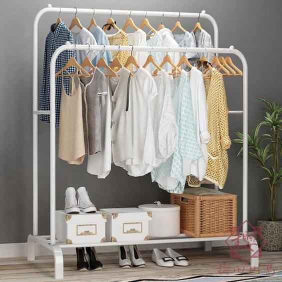 【618購物狂歡節】晾衣架落地臥室折疊室內收納神器掛衣架