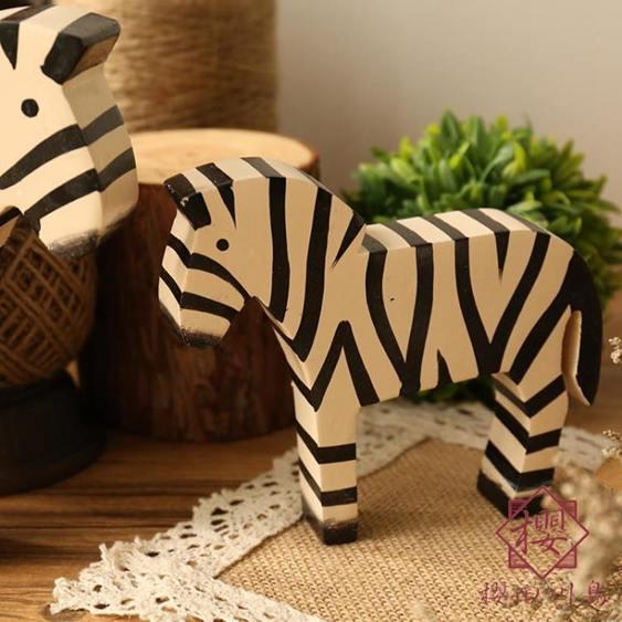 歐式創意木斑馬小擺件擺設家居軟裝飾品擺飾