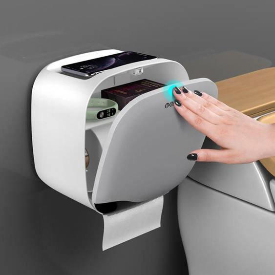 【618購物狂歡節】衛生紙置物架廁紙盒卷紙筒抽紙盒