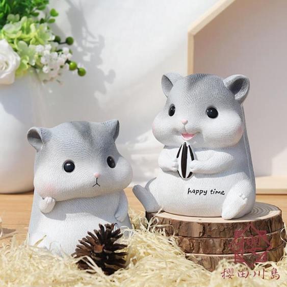 【618購物狂歡節】鼠年倉鼠存錢罐兒童儲蓄罐儲錢罐小孩