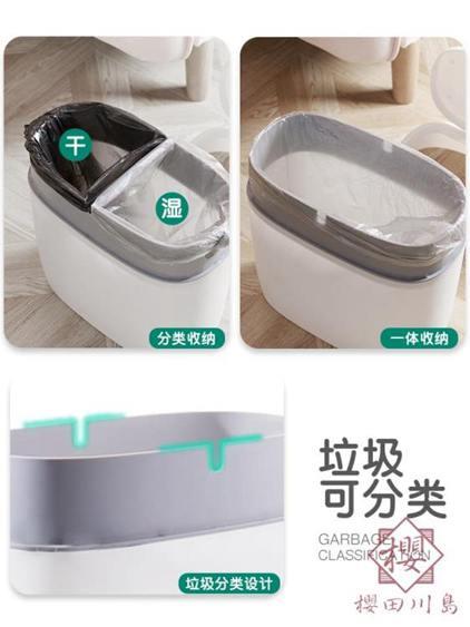 【618購物狂歡節】2個裝 夾縫垃圾桶家用分類衛生間帶蓋客廳按壓式紙簍
