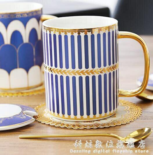 英倫歐式陶瓷情侶馬克杯水杯ins北歐下午茶輕奢杯子咖啡杯帶蓋勺【母親節禮物】