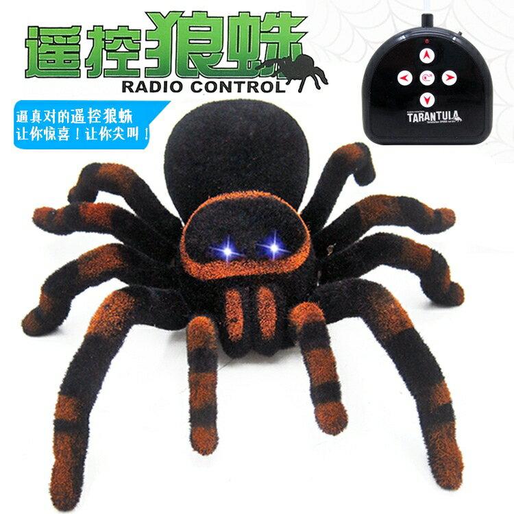 紅外線惡搞遙控黑寡婦蜘蛛電動爬行狼蛛仿真嚇人創意整人整蠱玩具 新年新品全館免運