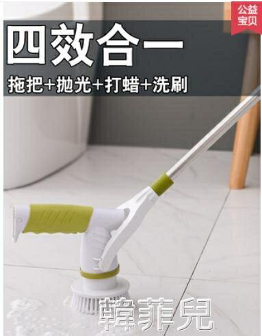 電動清潔刷 電動無線清潔刷多功能家用清潔刷器旋轉強力浴室刷瓷磚刷子神器【母親節禮物】