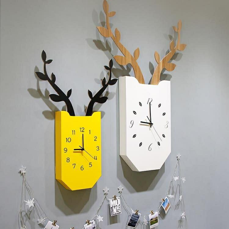 北歐鹿角掛鐘客廳靜音時鐘個性時尚掛錶現代簡約大氣家用鐘 【快速出貨】