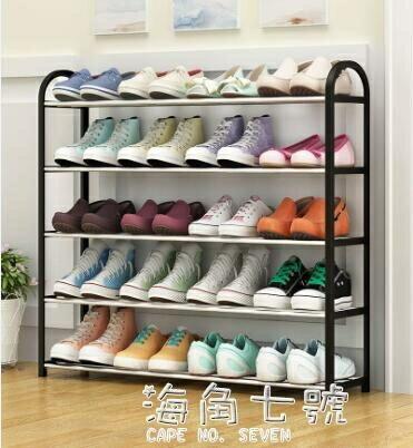 鞋架簡易家用經濟型宿舍門口防塵收納鞋櫃多層組裝鞋架子省空間【618特惠】