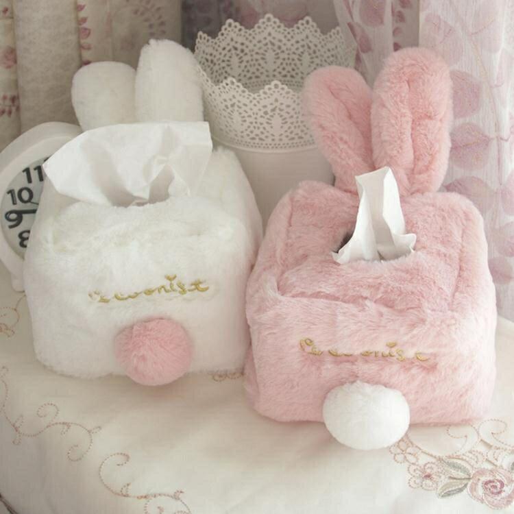 抽紙盒軟萌可愛粉嫩兔子毛絨紙巾套兔耳朵家居車用客廳紙巾盒卡通抽紙盒 春季新品
