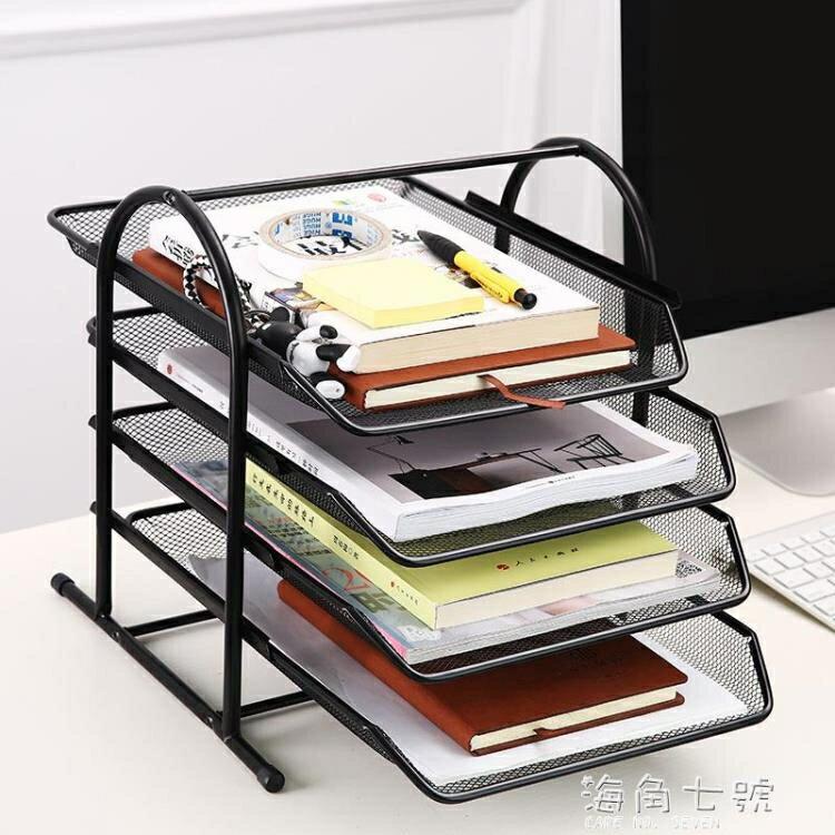 金屬鐵網三層檔盤抽屜式檔架鐵質四層檔框多層資料整理架檔座辦公室【母親節禮物】