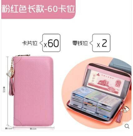 名片夾 防盜刷卡包女式真皮多卡位手拿錢包名片包大容量信用卡套夾卡片包