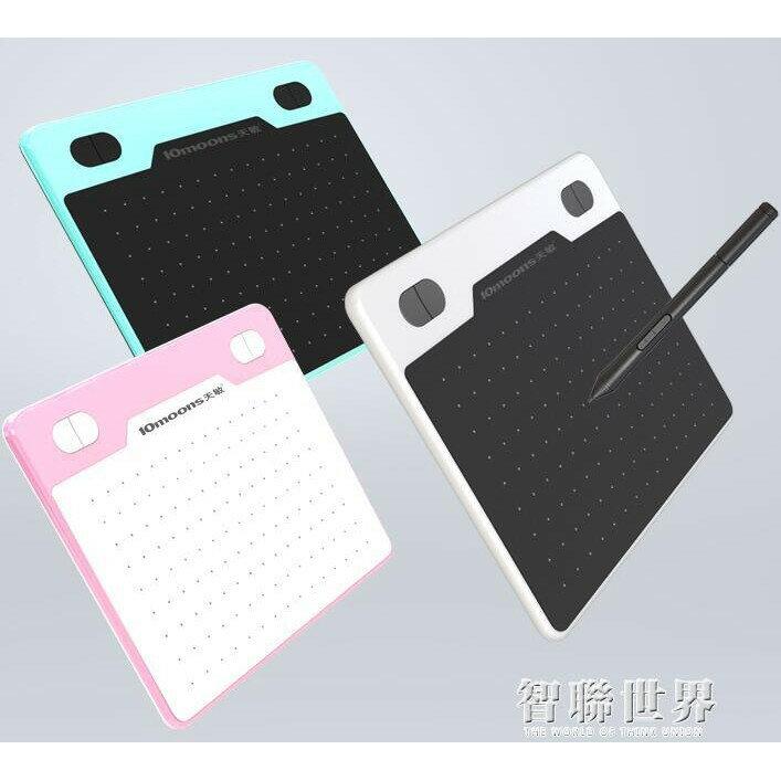 T503數位板可連接手機手繪板電腦繪畫繪圖板手寫板寫字輸入板