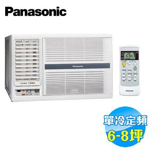 國際 Panasonic 左吹單冷定頻窗型冷氣 CW-G45SL2 【送標準安裝】