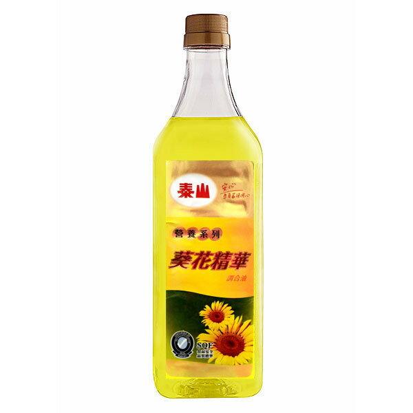 泰山 葵花精華 調合油 1L