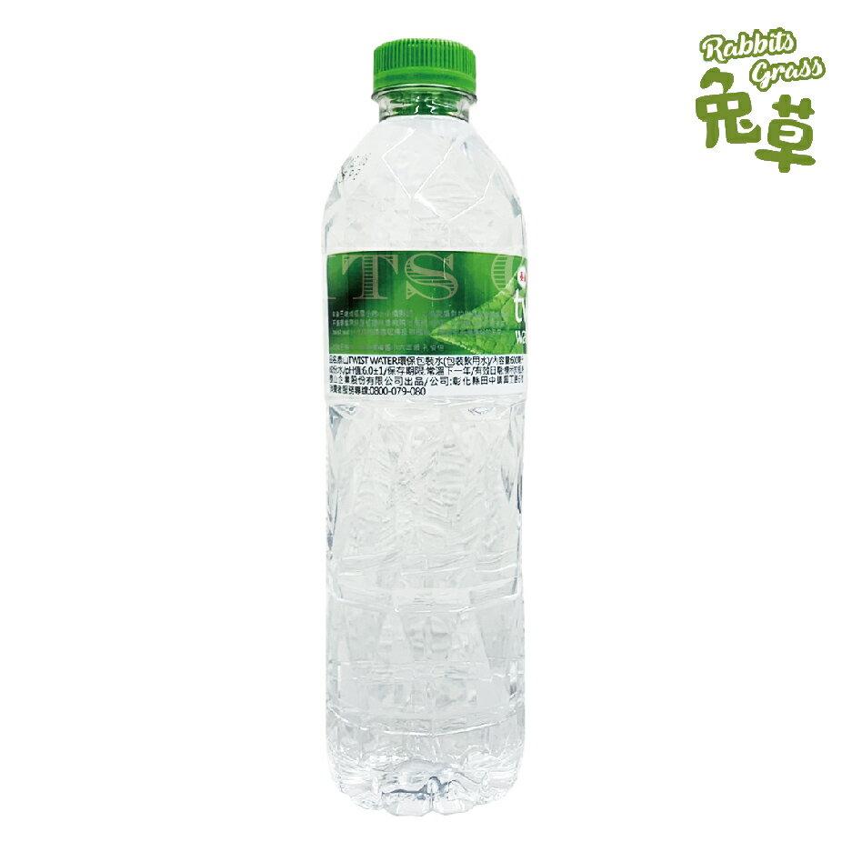 泰山 twist water 環保包裝水 600ml 24瓶/箱 礦泉水 飲用水