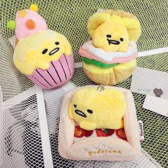 PGS7 日本卡通系列商品 - 三麗鷗 蛋黃哥 立體 玩偶 娃娃 公仔 4吋 絨毛娃娃【SJZ61024】