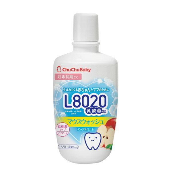 日本L8020父母孕媽咪專用漱口水300ml