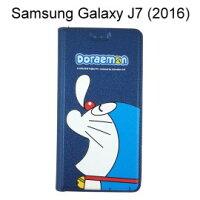 小叮噹週邊商品推薦哆啦A夢皮套 [瞌睡] Samsung J710 Galaxy J7 (2016) 小叮噹【台灣正版授權】