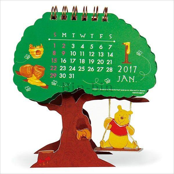 迪士尼 小熊維尼 造型桌曆/904-762