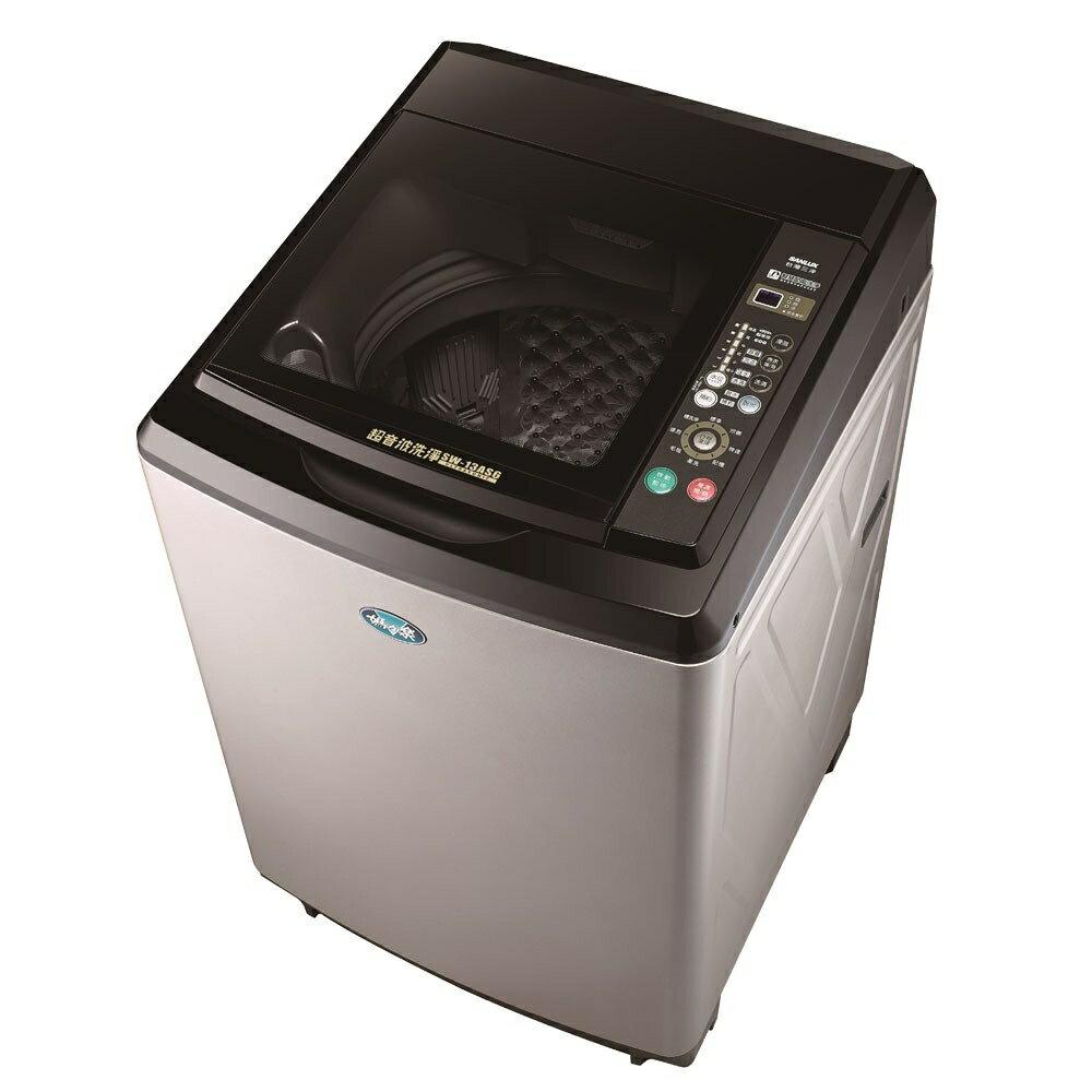 台灣三洋 SANLUX 13公斤單槽洗衣機 SW-13AS6A