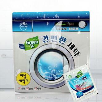 韓國 Green Course 神奇洗鞋機清潔劑(單包入) 25g 塑膠 洗鞋袋 鞋子洗衣機【N202240】