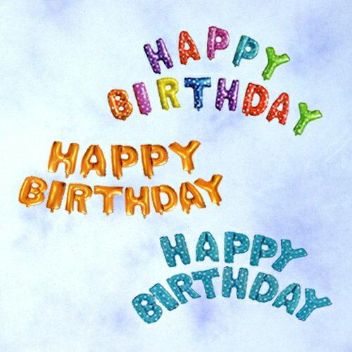 X射線【W275049】生日快樂字母錫箔氣球(隨機出貨),派對/錫箔汽球/氣球/求婚/婚禮佈置/婚禮小物/慶生/園遊會/化妝舞會/攝影/寫真