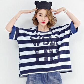 中大尺碼條紋數字印花口袋圓領短袖T恤【B-17-0027】LYNNSHOP