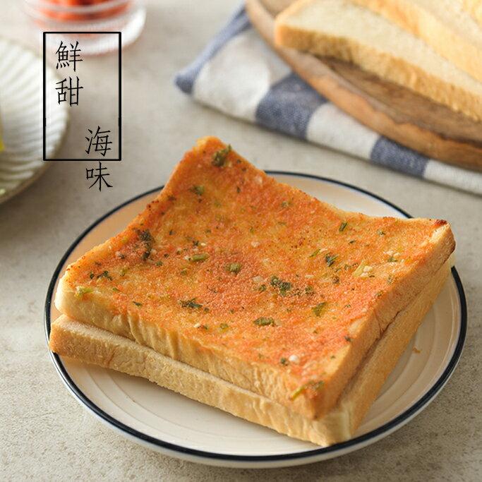 早餐 抹醬 鱈魚卵 海味明太子醬(220±10克/瓶)