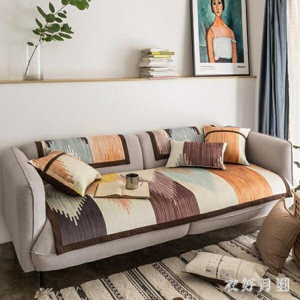 北歐簡約現代時尚沙發墊四季通用防滑布藝坐墊子皮沙發套罩靠背巾【99購物節】