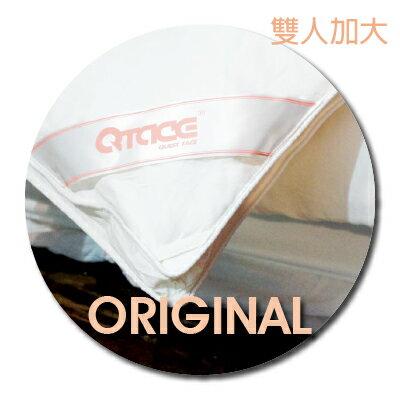 QTACE-心舒淨羽絨被 ORI經典款-1.5kg 雙人加大