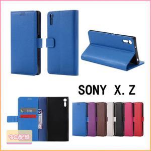 【清倉】SONY M C1905 牛仔布紋皮套 索尼 Xperia M 牛仔布保護套 側翻保護套 保護殼