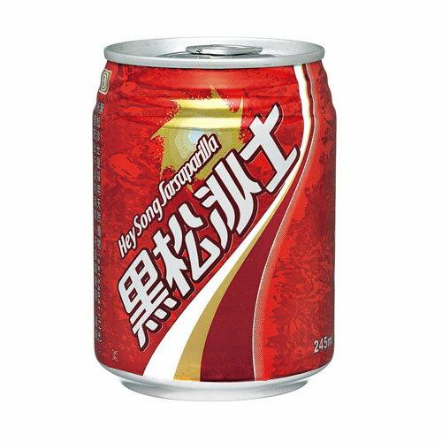 【史代新文具】黑松 250ml 易開罐 黑松沙士 (1箱24瓶)