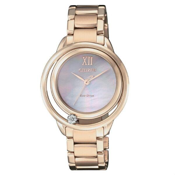CITIZEN星辰錶EW5513-80DL系列頂級真鑽光動能腕錶珍珠母貝面33mm