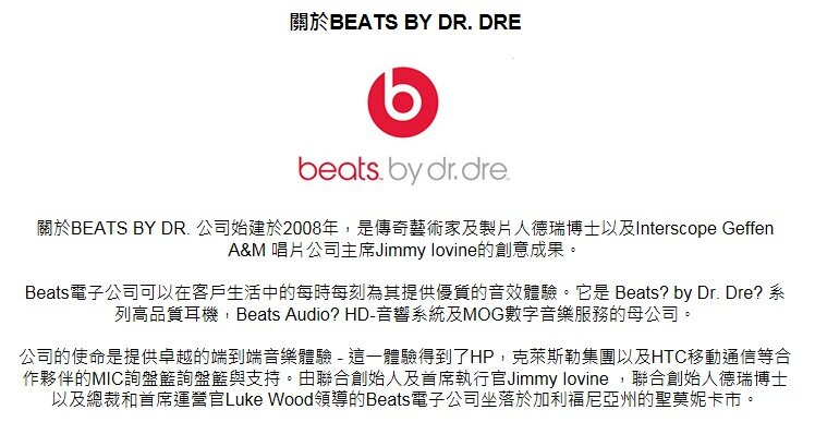 Beats by dr.dre Mixr  耳機 與 Monster David Guetta DJ聯名 白色 7