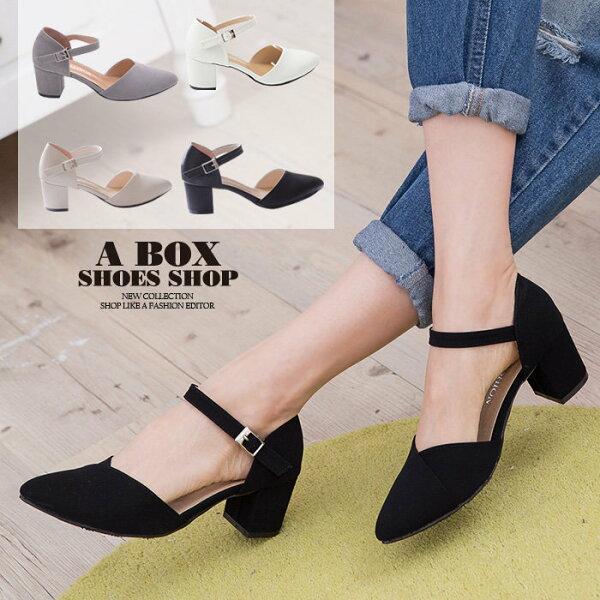 【KDW902】MIT台灣製 韓版性感風格 質感皮質舒適繞踝 瑪莉珍尖頭鞋 5cm粗高跟鞋 4色